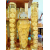 Bộ bình rượu hoa sâm 91 lít
