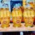 Rượu sâm điêu khắc Phúc Lộc Thọ bình 25 lít bình số 3